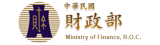 Ministry of Finance, R.O.C. logo:Back To Laws and Regulations Retrieving System Home Page